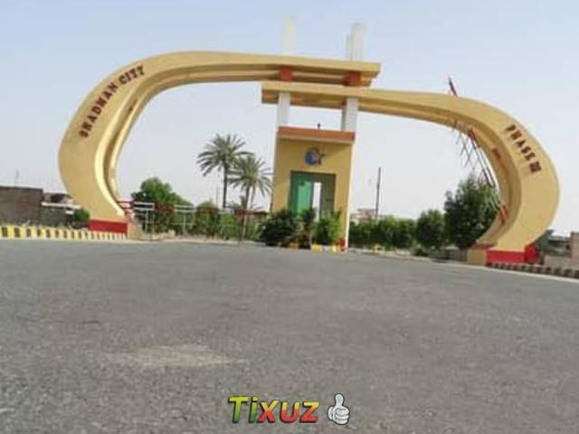 12 Marla Plot For Sale In Shadman City Phase 3