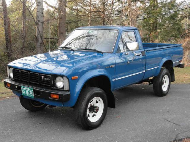 Toyota pickup 22r truck mitula cars for 22r toyota motor for sale