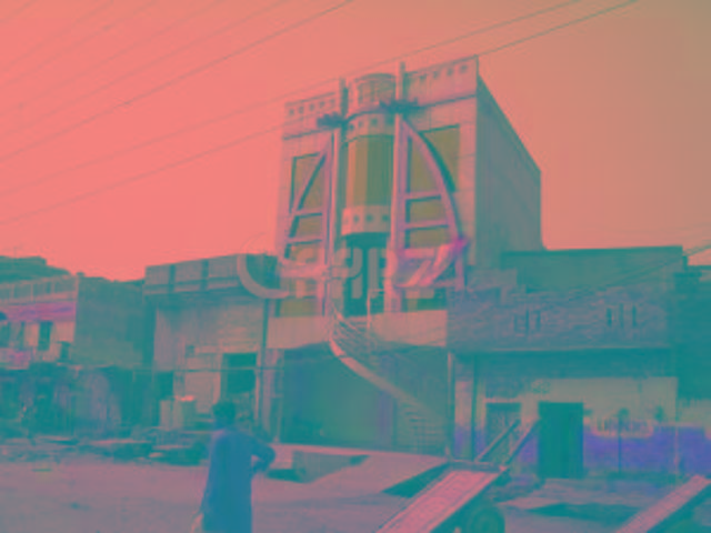 1,800 Square Feet Commercial Building For Sale In Lahore Dha Phase 8