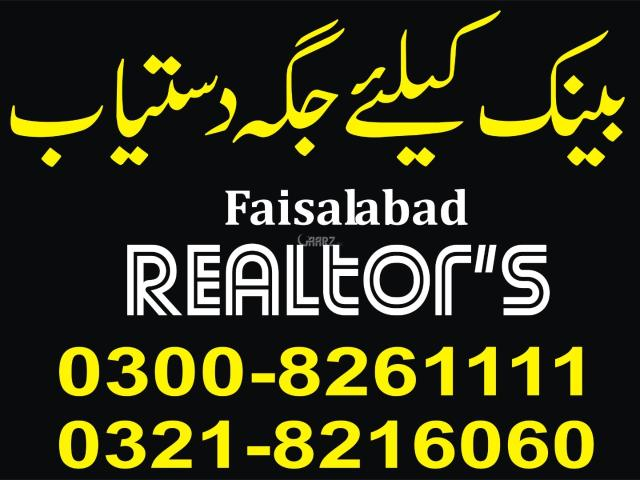 20000 Square Feet Commercial Ware House For Rent In Faisalabad Main Road