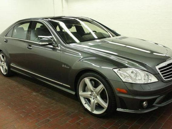 2008 s63 designo mercedes benz used cars mitula cars for 2008 mercedes benz s63
