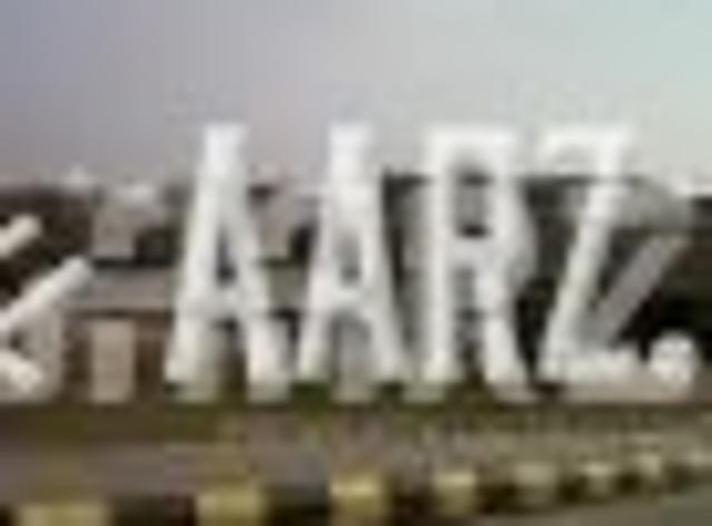 200 Square Yard Plot For Sale In Rawalpindi Bahria Town Phase 8