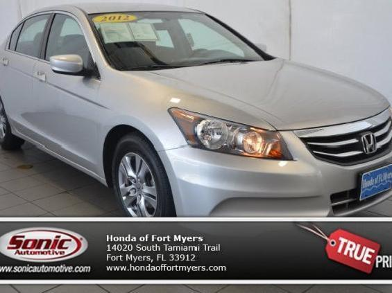 gray honda accord used cars in fort myers mitula cars. Black Bedroom Furniture Sets. Home Design Ideas