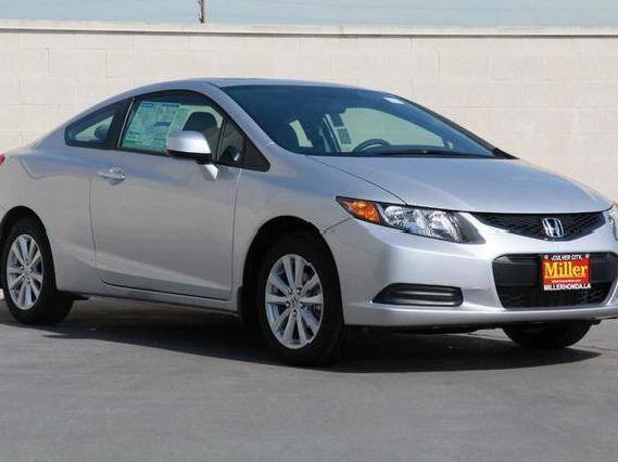 Honda civic cpe culver city 55 honda civic cpe used cars for Culver city honda