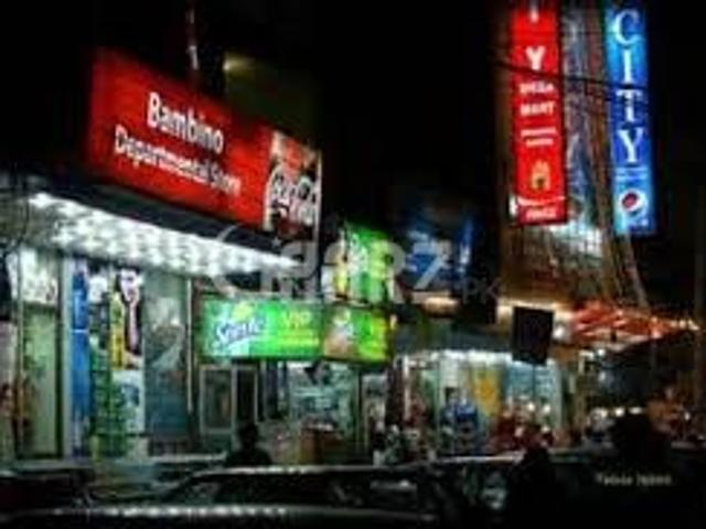 225 Square Feet Commercial Office For Sale In Peshawar Phase 2 H 3