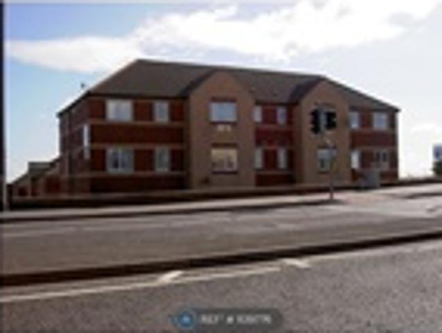 2 Bed Flat For Rent Keresforth Court Barnsley