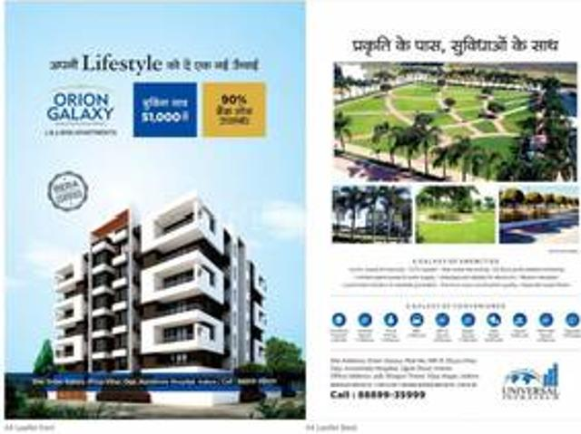 2 Bhk Apartment 1000 Sq Ft In Bhawrasla, Indore   Property
