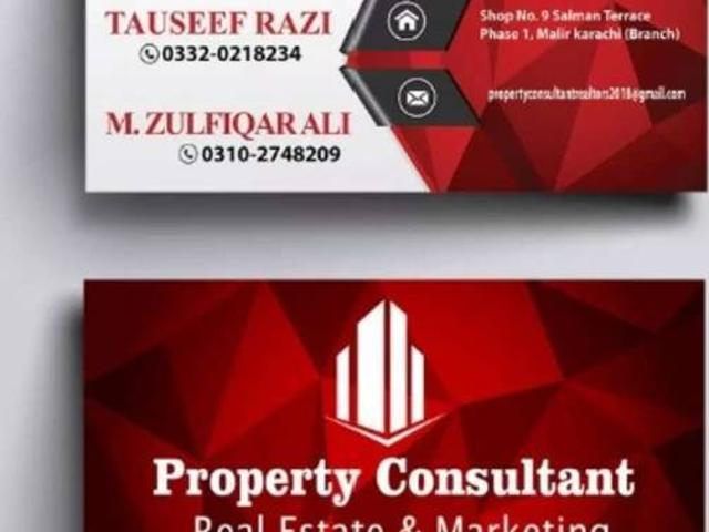 2 Rooms House Available For Rent At Bagh E Ibrahim Malir