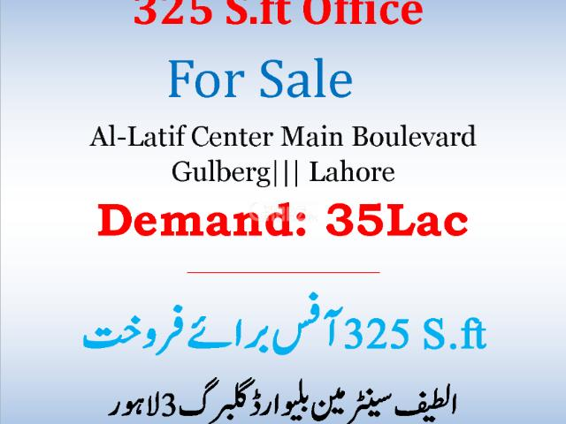 325 Square Feet Commercial Office For Sale In Lahore Gulberg 3