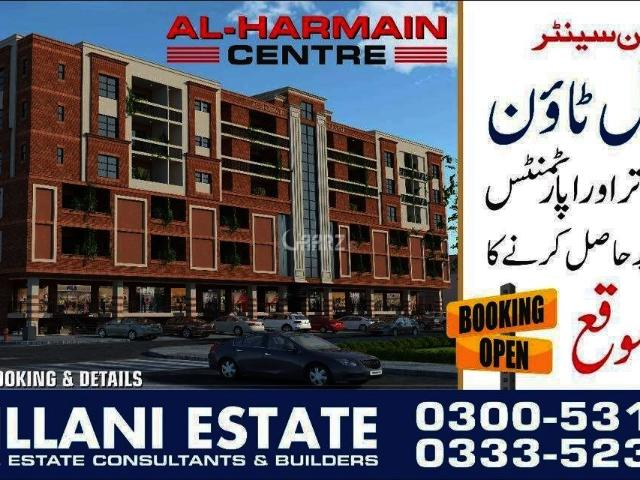 372 Square Feet Commercial Shop For Sale In Fateh Jang Faisal Town F 18