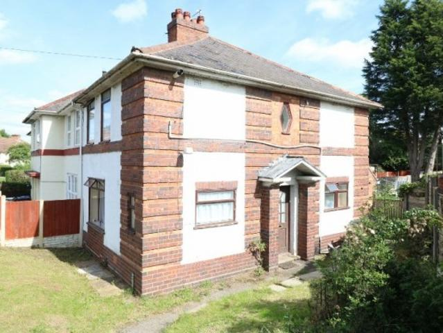 3 Bed End Of Terrace House For Sale