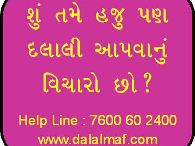 3 Bhk Bungalow For Rent At Gotri Road In Vadodara No Commission