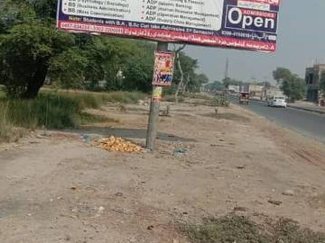 3 Kanal Commerical Land With Commerical Billboard Available For Rent