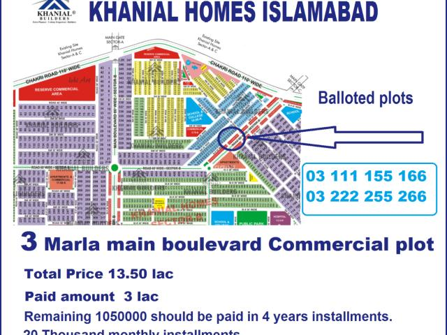 3 Marla Commercial Land For Sale In Rawalpindi Khanial Homes Islamabad 3 Marla Main Commer...