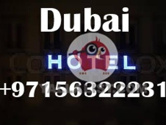 3 Star Hotel In Deira For Rent In Aed 9.5ml Call Bilal Aed 9,500,000