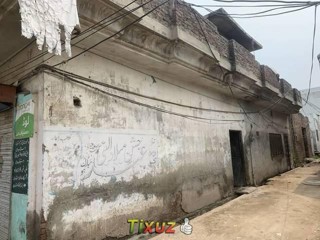 4 Shops And 1 House For Sale