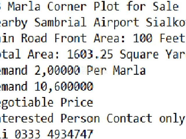 53 Marla Plot For Sale In Sialkot Airport Road