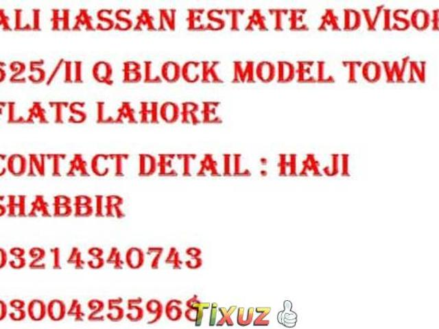 5 Marla 2 Bed Portion For Rent Upper And Lower In Model Town Lahore