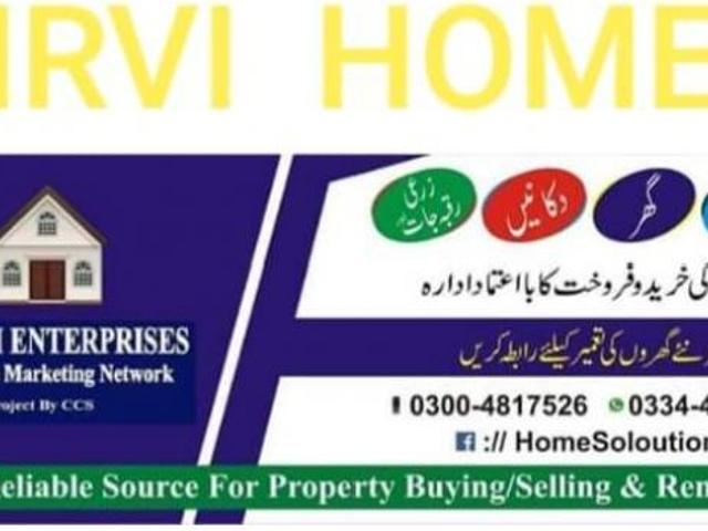 5 Marla Brand New House 4 Bed Located In Al Rehman Garden At Main Canal Road Lahore