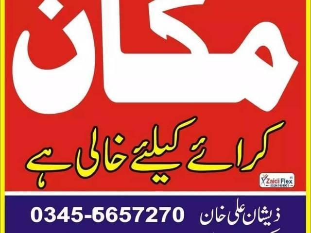5 Marla House For Rent In Karimabad Colony Hafizabad