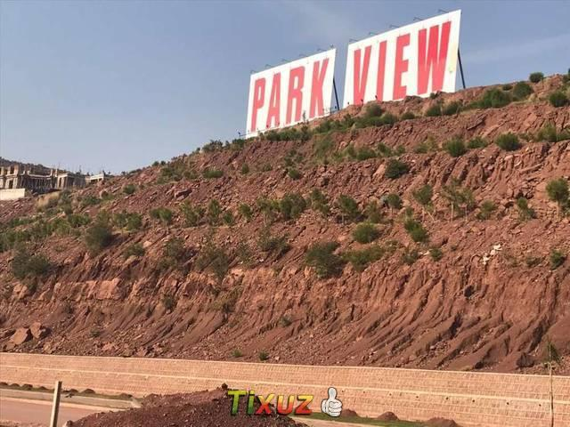 5 Marla Overseas Plot For Sale In Park View City Islamabad