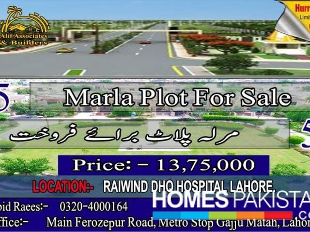 5 Marla Plot For Sale Raiwind Road Dhq Hospital Lahore