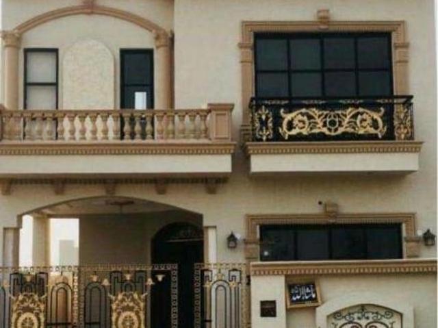 5 Marla Spanish House For Sale
