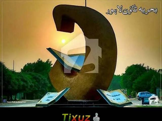 5marla Plot For Sale In Tipu Ext Block Sector F Bahria Town Lahore