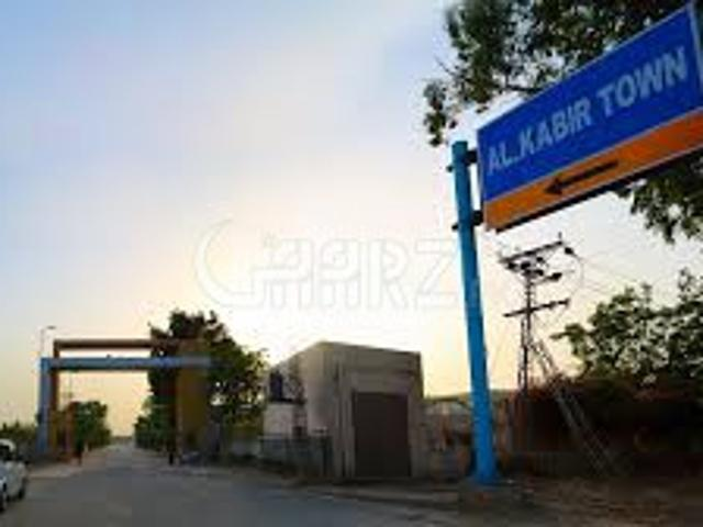 7 Marla Residential Land For Sale In Lahore Phase 2
