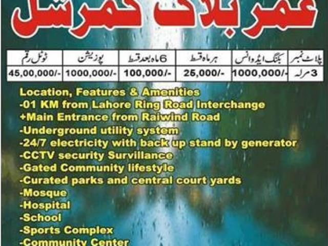 Al Kabir Town Phase Ii Is Located Opposite Lake City On Raiwind Road Lahore On Installments