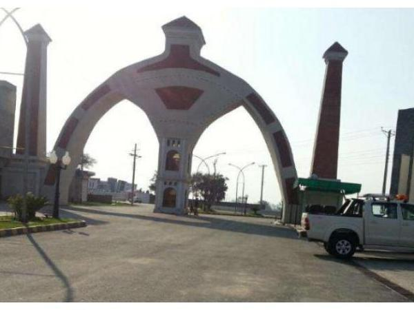 Al Raziq Garden Lahore Booking Details Residential And Commercial Plots For Sale