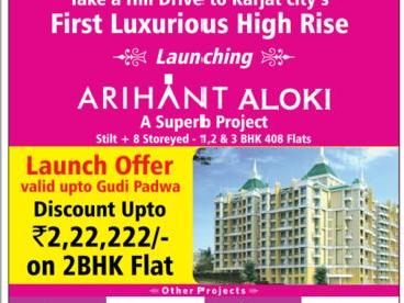 Arihant Superstructure