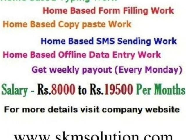 Part time jobs in chennai without investment from home offline fs investments kansas city mo county
