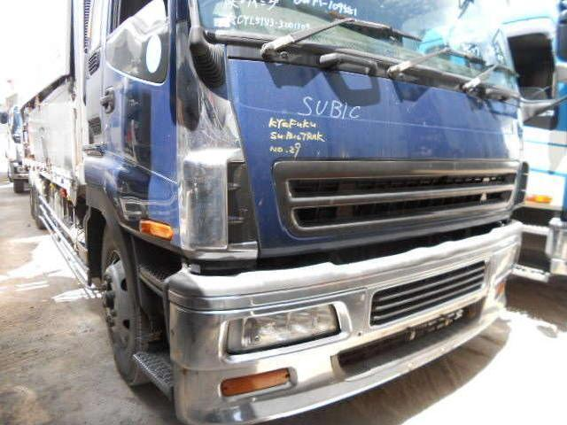 Cargo truck for sale japan surplus
