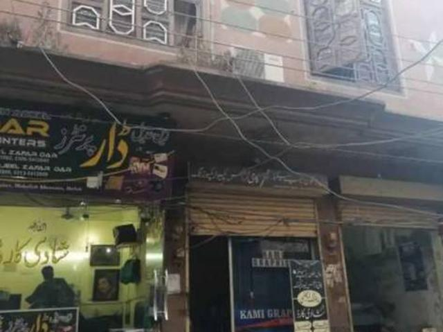 Commercial Property 3 Shops And 2 Floor