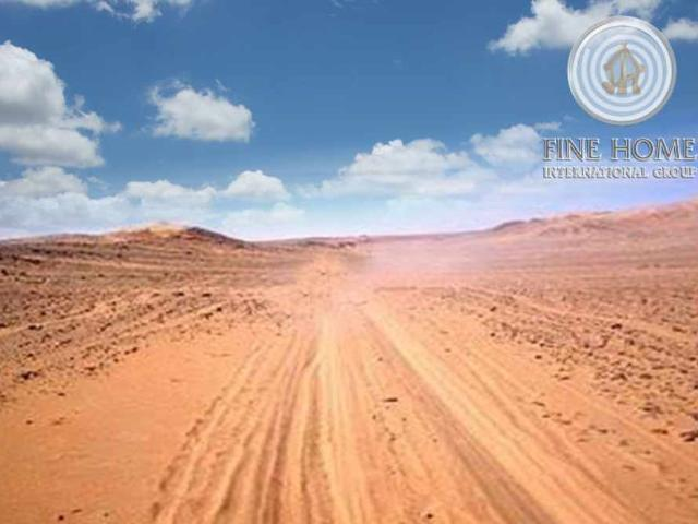 For Sale Commercial Land | Plot Area: 26,100 Sq.ft