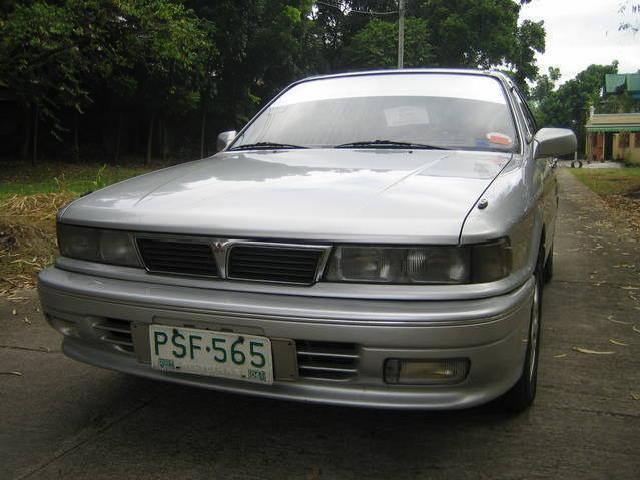 For sale for sale for sale repriced mitsubishi galant p125k neg