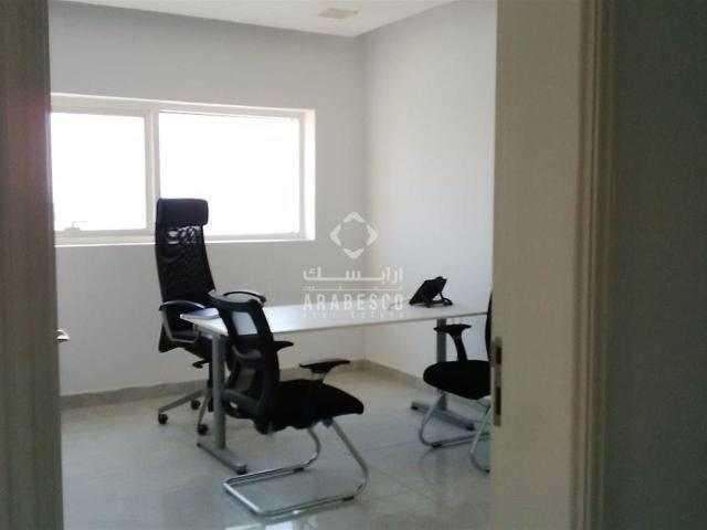 Fully Furnished Office In M7 Sannaya Aed 34,000