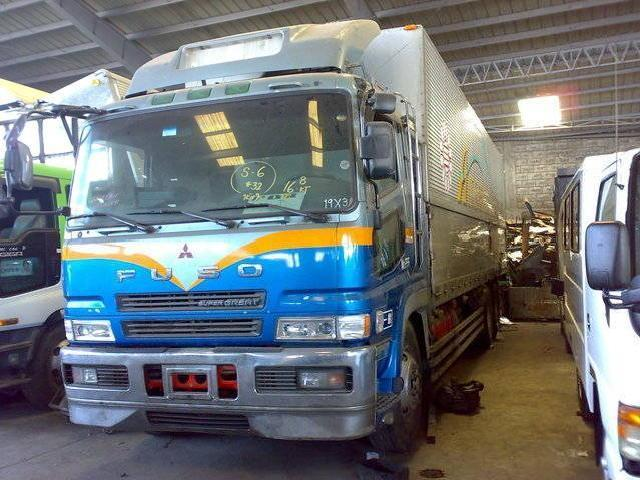 Home of quality japan surplus trucks