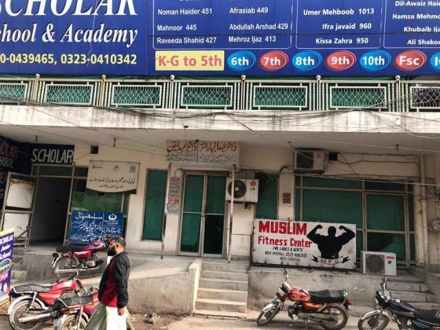 Hospital Ground Floor Vacant For Rent Preferably For Hospital Doctor Can Contact Call Us