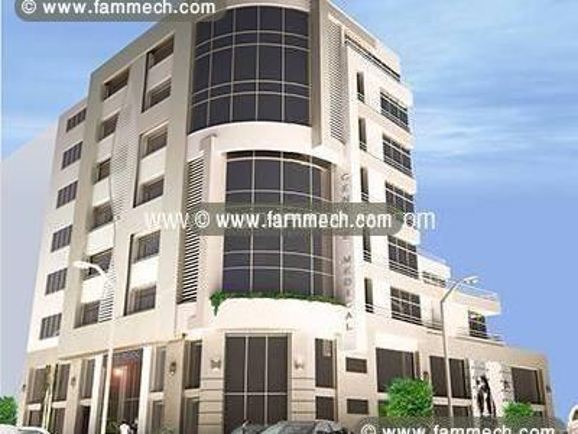 Immeuble Eya Av567