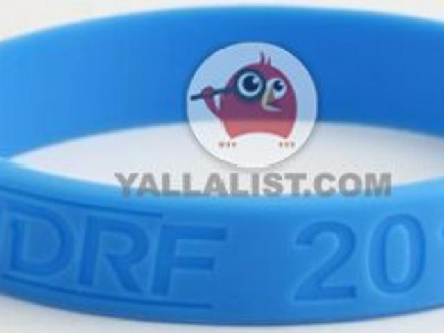 Jdrf Custom Made Wristbands Aed 1