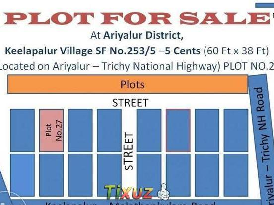 Land For Sale At Keelapalur To Trichy National Highway