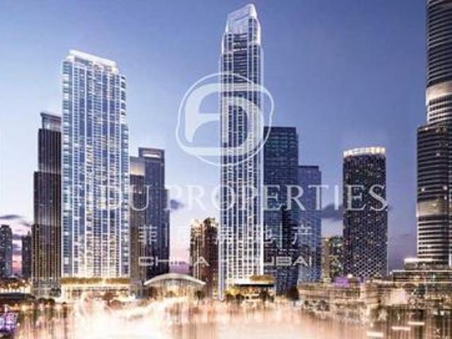 Large Unit | Full Burj And Fountain View| Book Now