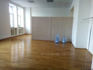 Аренда офиса в днепропетровске в центре поиск Коммерческой недвижимости Новинки улица