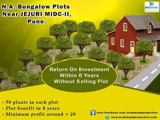 "Na Plotting Project ""mayurangan"" Near Pune"