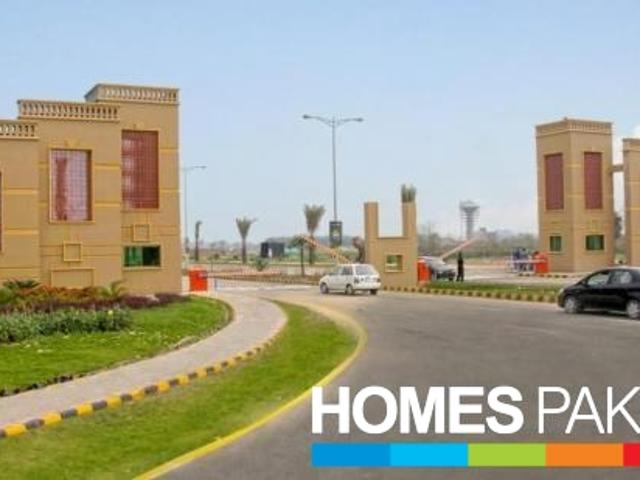 New Lahore City 5 Marla Residential Plot For Sale