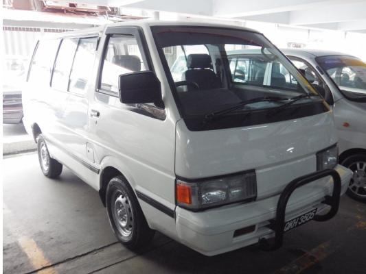a0d9985080 Nissan Vanette - used nissan vanette c22 price - Mitula Cars