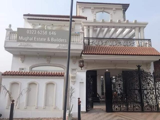 Palm Villas Housing Society At Canal Road Lahore Opposite Sozo Water Park 10 Marla Call Us