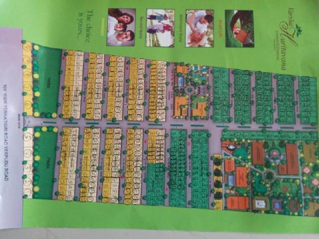 Plot Of Land Tirumala Tirupati